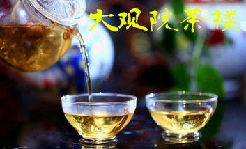 【上海】大观院茶楼-美团