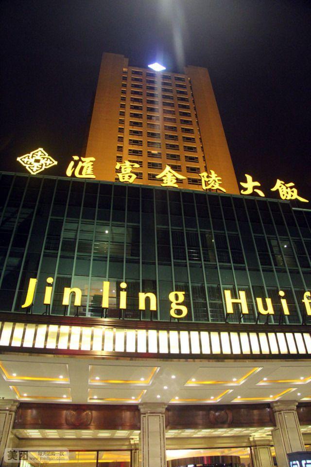 扬州中影东方国际影城图片