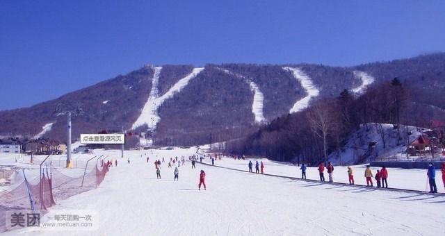 石家庄/石家庄西柏坡滑雪门票平山西柏坡温泉滑雪场门票多少钱西柏坡...