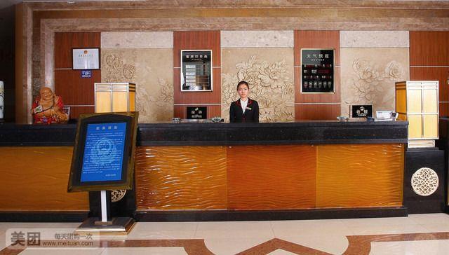 大东方温泉宾馆预订/团购
