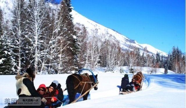 休閑娛樂團購 景點郊游 亞布力國際會展中心滑雪場  冬日運動 套餐