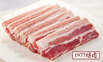 【南京】1977烤肉-美团
