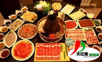 【鞍山】大红袍东北老火锅-美团