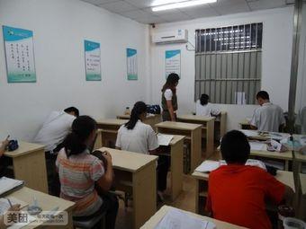 名思教育(阳光城市校区)