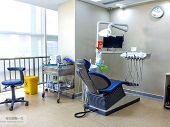 永嘉齿科诊所