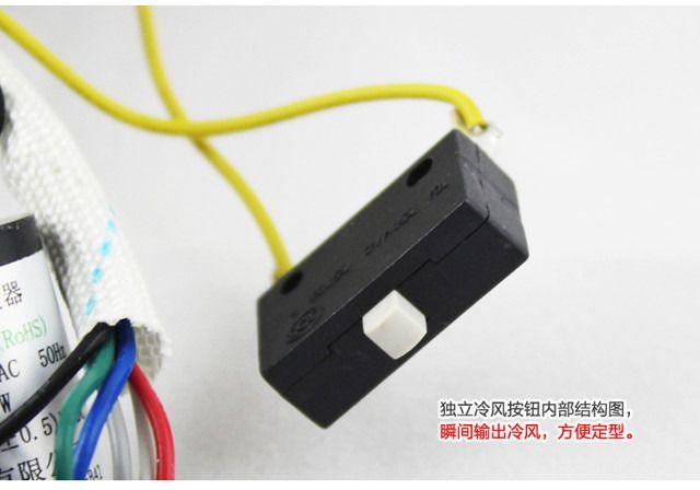 【奔腾大功率负离子专业电吹风团购】奔腾大功率负电