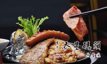【深圳】添星码头茶餐厅-美团