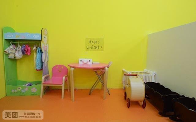 全场共分为快乐区和儿童益智体验馆两个部分