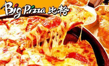 【呼和浩特】比格自助比萨-美团