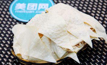 【北京】阿田大虾火锅-美团
