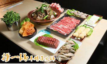 【上海】捞一锅金牌龙虾羊蝎子火锅-美团