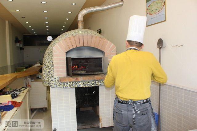 窑炉披萨团购】玛尼奥2