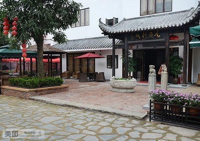 浈阳峡生态旅游度假区-美团