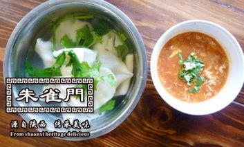 【上海】朱雀门西安美食-美团