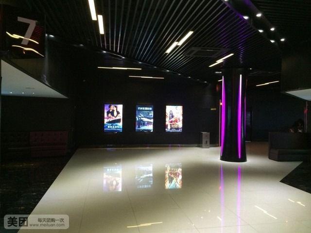 2014杭州城市新鲜地