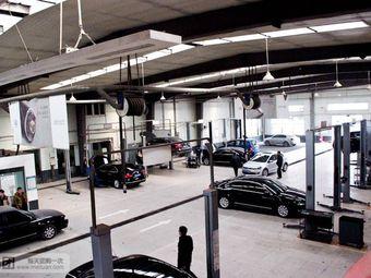 上海大众邯郸市誉丰汽车销售有限责任公司