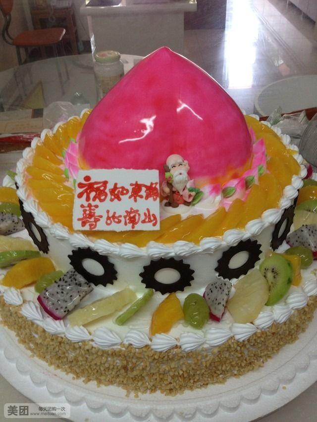 龙冠/三层特色寿桃蛋糕
