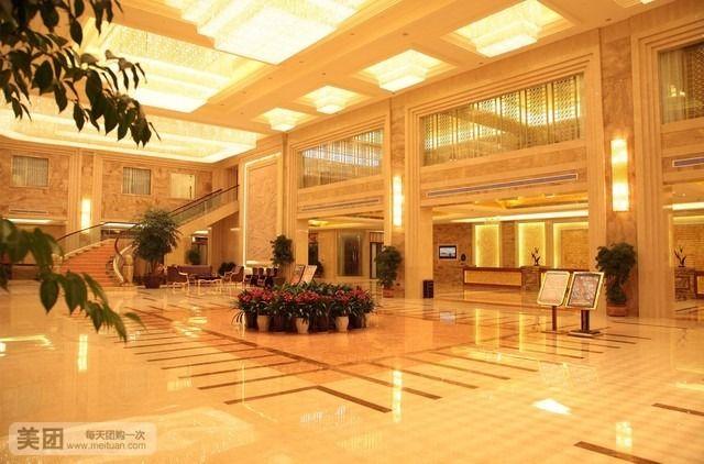 万佳国际酒店-美团