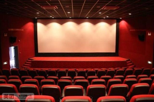 人很少,不过是三门电影的电影院了\\n招商银行的信用卡每月第一个印度最好色欲图片