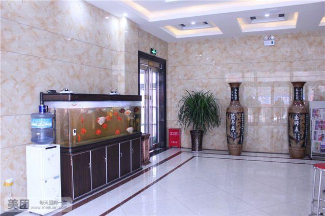 新联商务酒店-美团