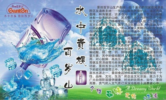 【广州怡宝桶装水团购】景田桶装水饮水机团购|价格