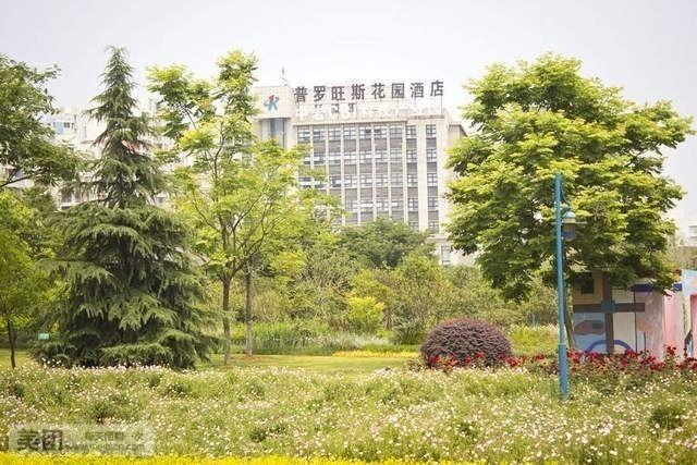 普罗旺斯花园酒店-美团