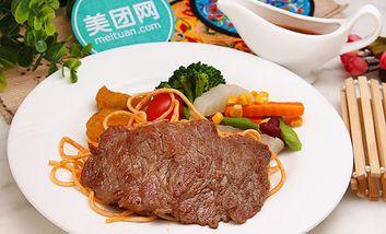 【广州】九龙半岛西餐厅-美团