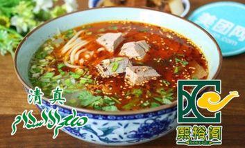 【西安】熙裕阁兰州牛肉拉面-美团
