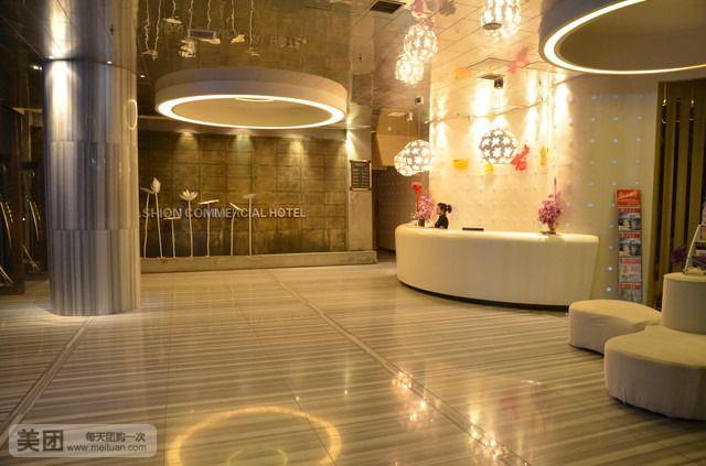 米乐时尚商务酒店-美团