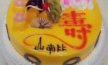 【呼和浩特】盼盼饼屋-美团