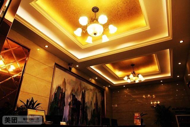 悦华宾馆-美团