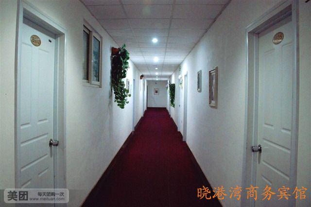 晓港湾商务宾馆-美团