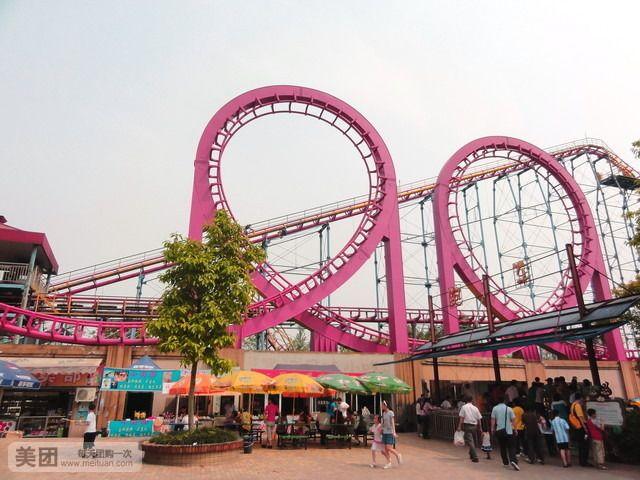 重庆游乐园图片