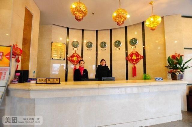金鼎酒店-美团