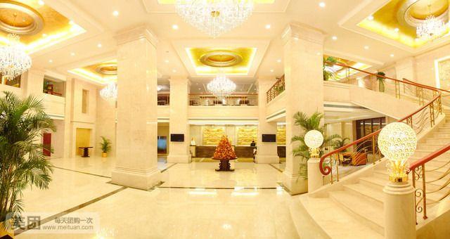 武汉洪广大酒店-美团