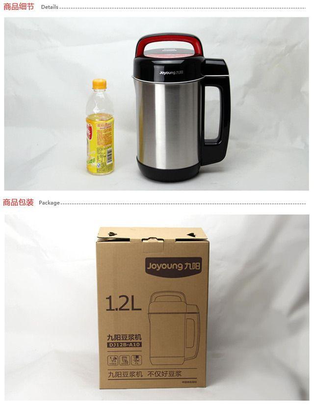 九阳dj12b-a10豆浆机