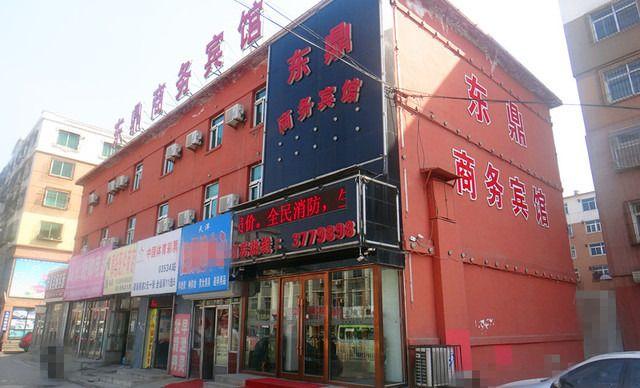 东鼎商务宾馆-美团