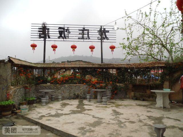 龙庄饭店-美团