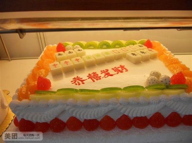 长方形玫瑰花蛋糕图片