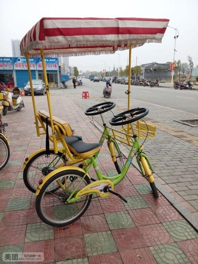 自行车郊游手绘