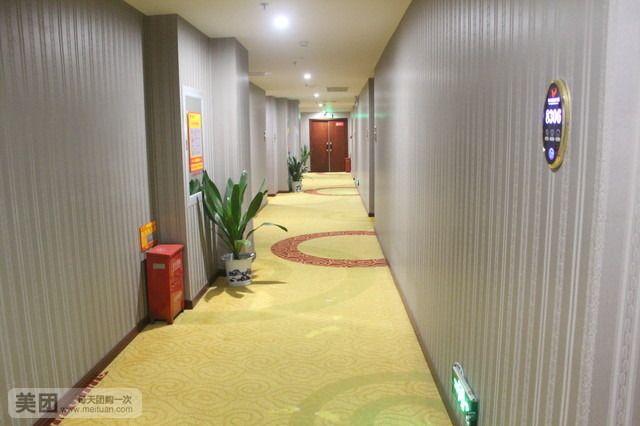 长沙宁家大酒店-美团