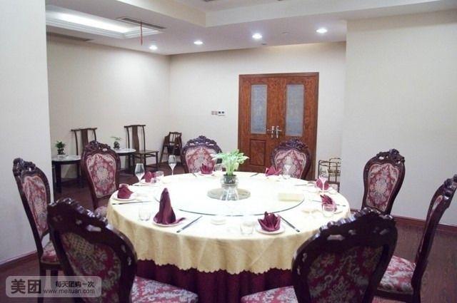 香港大酒店8 10人餐,工人西路 美团网
