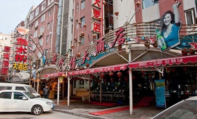 鱼水情大酒店-美团