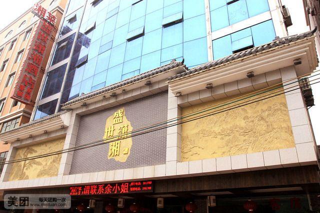 珈汇商务酒店-美团