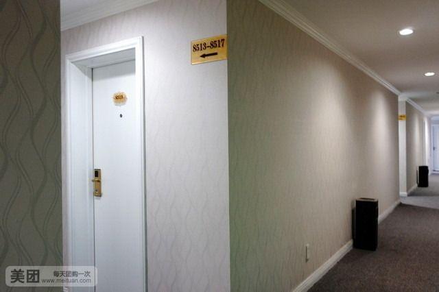 九州宾馆-美团