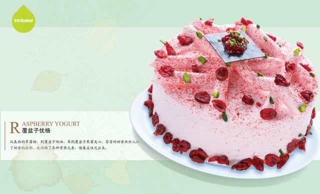 【125店通用】一鸣真鲜奶吧蛋糕5选1