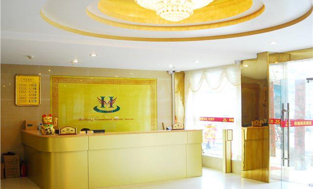 和城商务酒店-美团