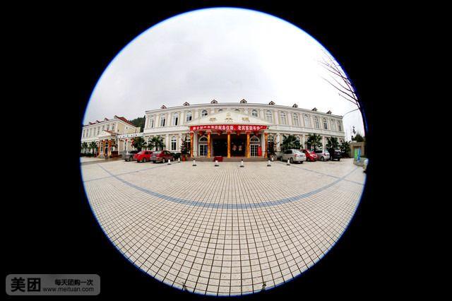 泰丰源温泉酒店-美团