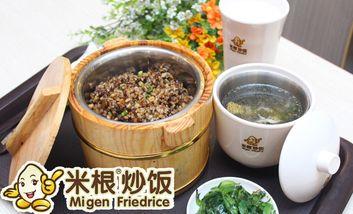 【南京】米根炒饭-美团