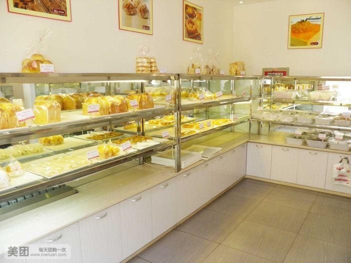 美食团购 蛋糕 望花区 烘焙时间   烘焙时间位于五老屯,地理位置优越